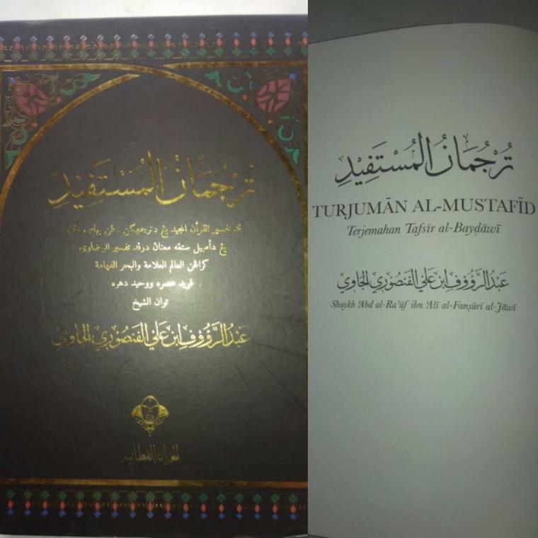 Meneroka Kekayaan Terjemah dan Tafsir Al-Quran di Nusantara