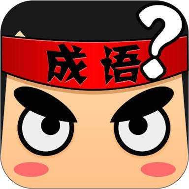 Buku tentang Perumpamaan Mandarin