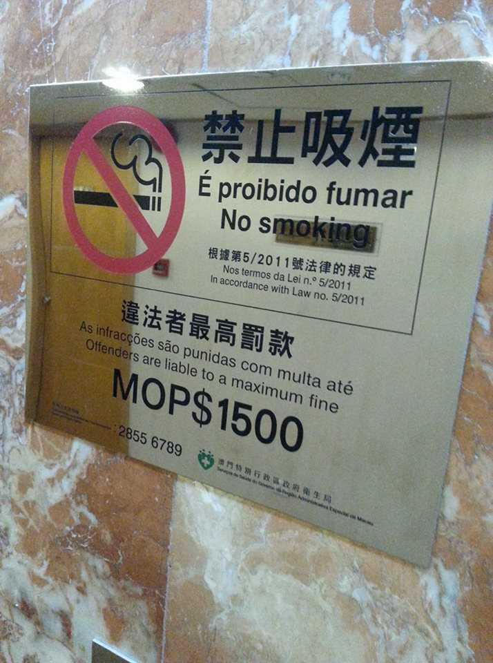 "Macau Sekarang Juga ""Fine City"""