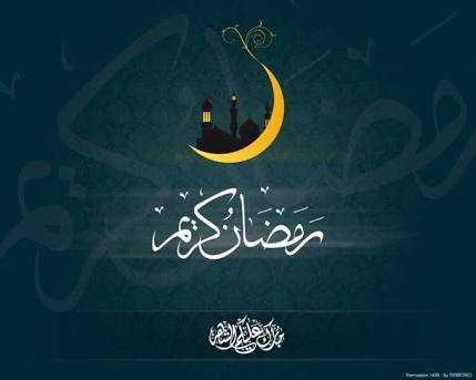 Ramadan, Bolehkah Aku (masih) Merindukanmu?