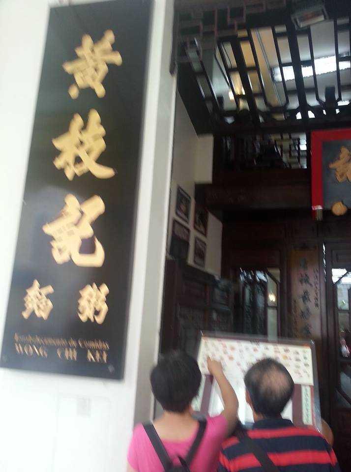 """Wong Chi Kei"", Punya Bisnis Mi hingga Tiga Generasi"