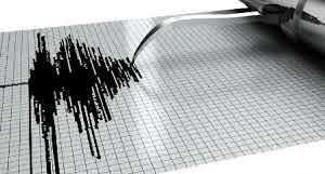 Warga Sumenep Madura Merasakan Goncangan Gempa