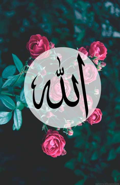 Idul Fitri (Bagian 2)