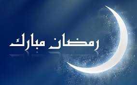 Ramadan, Momen Melatih Diri Menuju Kesuksesan