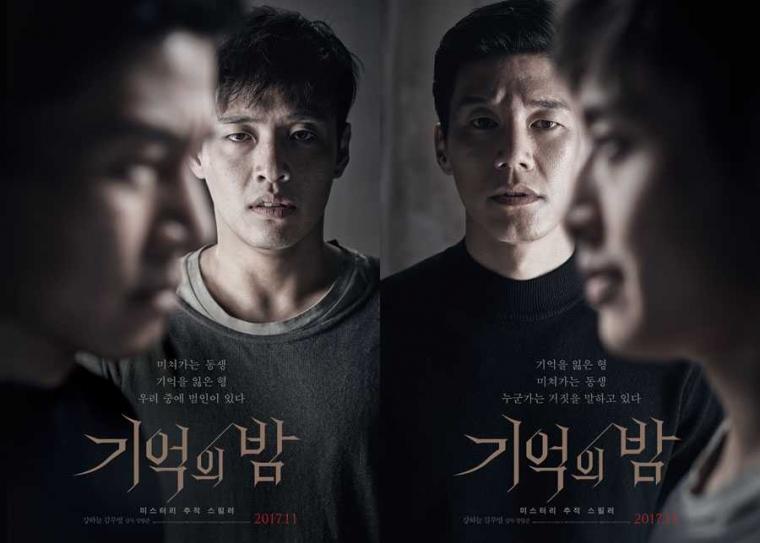 """""""Forgotten"""", Sebuah Film yang Sulit Dilupakan"""