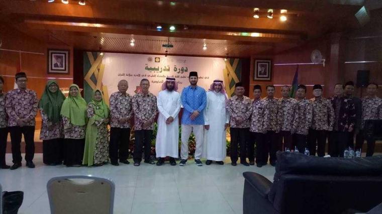 Jurusan Bahasa Arab Universitas Mendunia