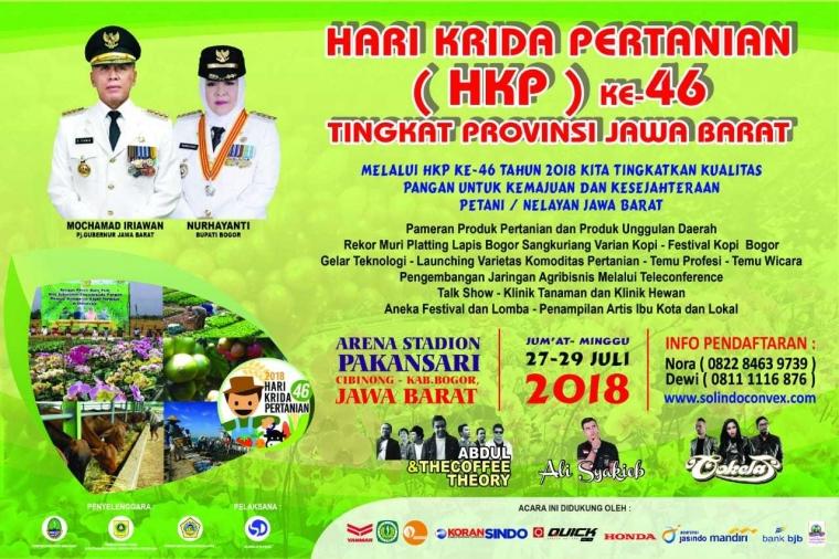 Kabupaten Bogor Siap Buat Meriah Peringatan Hari Krida Pertanian se-Jabar