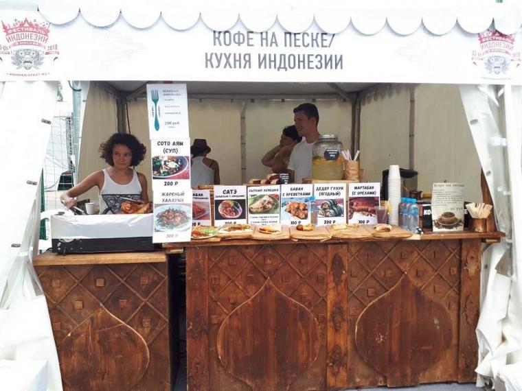 Festival Indonesia Moskow 2018, Orang Rusia pun Jualan Martabak