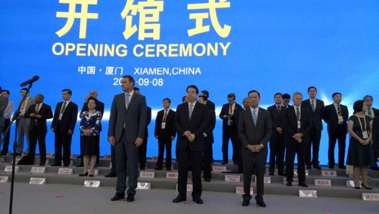 Indonesia Manfaatkan China International Fair for Investment & Trade (CIFIT) 2018 untuk Gaet Investor