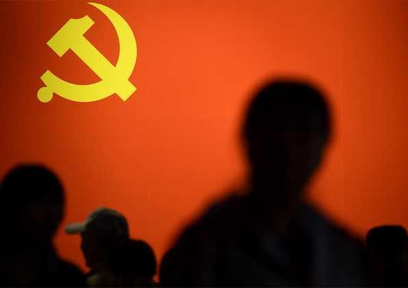 Komunis