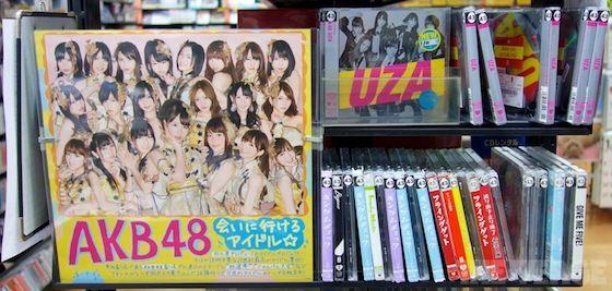 Mengoleksi CD AKB48 (Idol Grup Asal Jepang)
