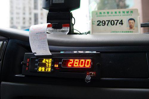 Shanghai, Struk Taksi, dan Hamdalah