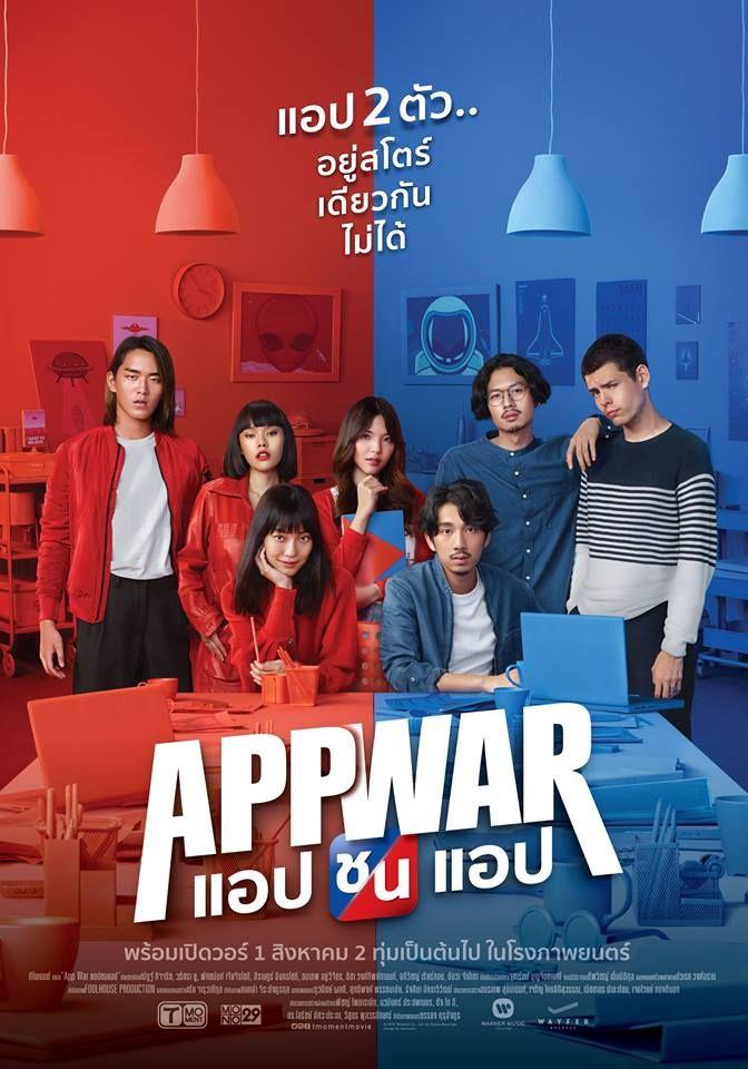 """Review Film """"App War"""", Sebuah Komedi Romantis dengan Latar StartUp"""