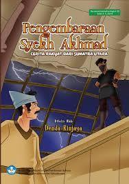 """RESENSI BUKU """"Pengembaraan Syekh Akhmad"""" (2016)"""
