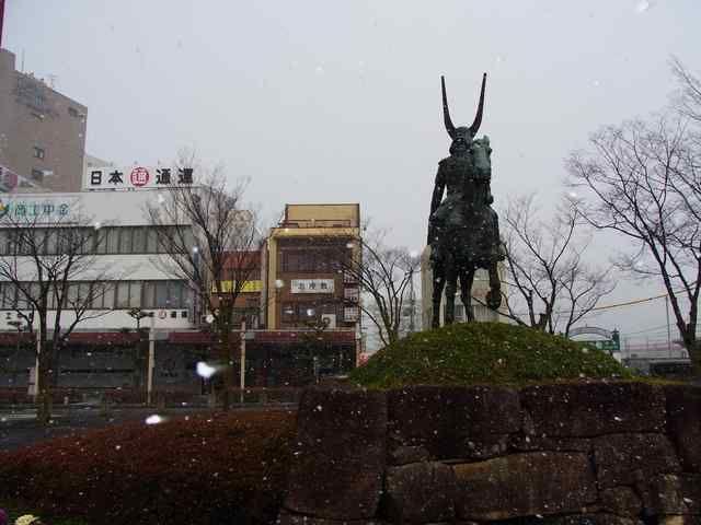 Salju dan Pergolakan di Jepang
