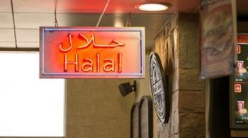 Wisata Halal Perlukah Diterapkan Di Bali Halaman All
