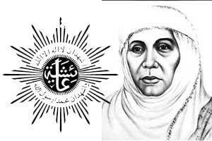 Siti Walidah, Kartini dari Muhammadiyah, Pejuang Literasi
