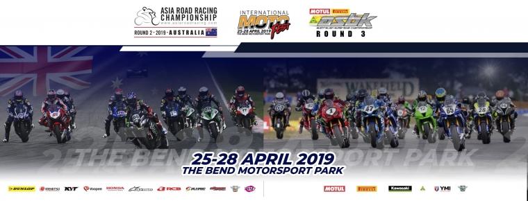 Menjelang Seri Kedua Balapan ARRC di Australia, Apakah Pembalap-pembalap Indonesia Akan Berjaya?
