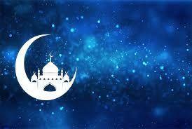 Assalamualaikum Bulan Ramadhan