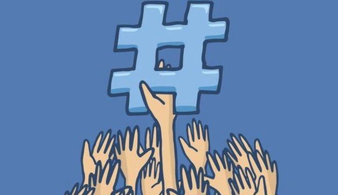Mengenal Hashtag sebagai Kata Kunci Utama dalam Pemasaran Media Sosial