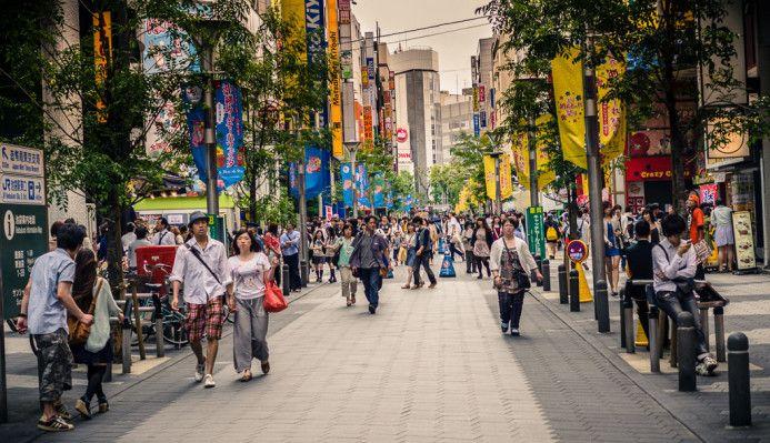 Ikebukuro di Toshima Tokyo, Metropolitan dengan Fasilitas Pejalan Kaki