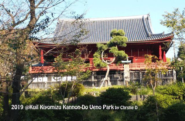 Kuil Tertua di Tokyo, Kiyomizu Kannon-do di Ueno Park dengan Pohon Pinus yang Unik