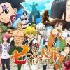 Nanatsu no Taizai Season 4: Kekuatan Cinta dan Persahabatan