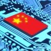 """Great Firewall"", Upaya Cina Ciptakan Jagat Internetnya Sendiri"