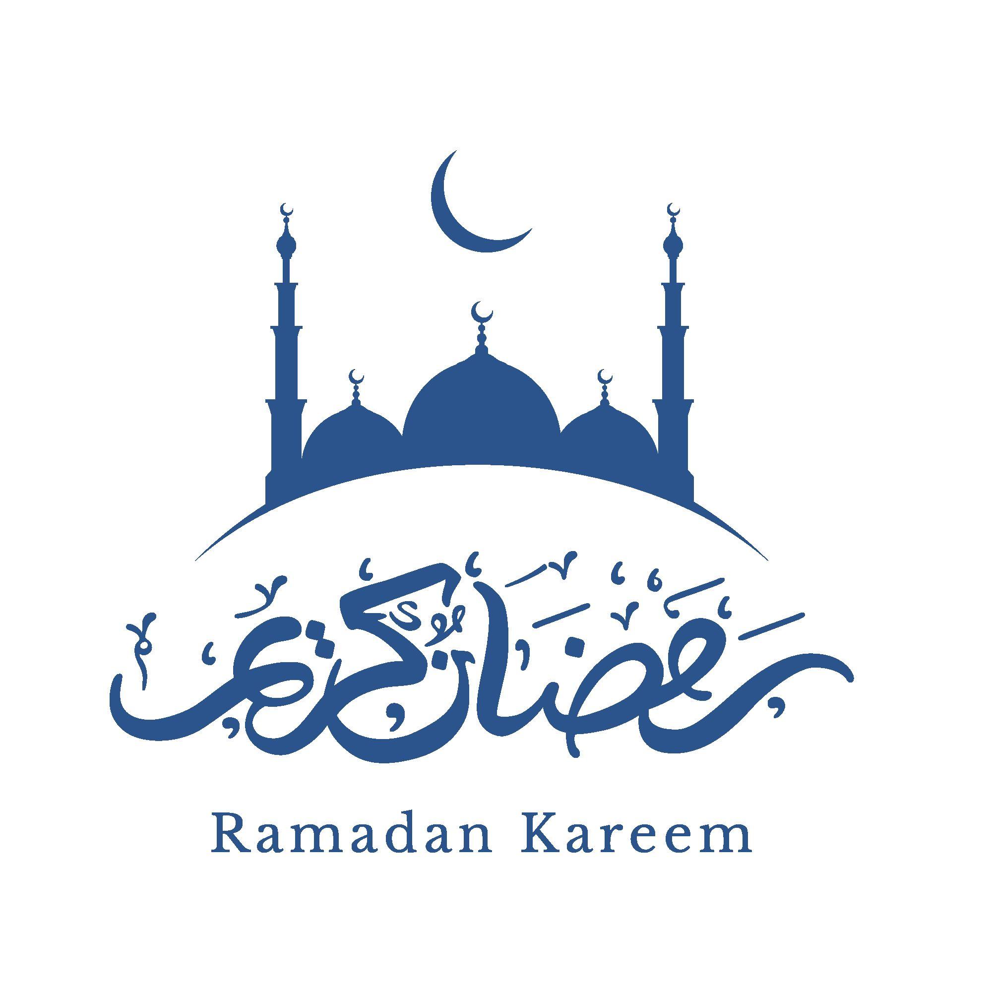Ramadan di Tengah Corona (Lagi)
