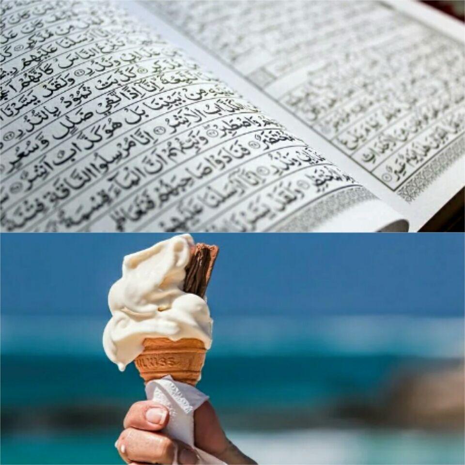 Berburu Berkah Ramadan dengan Al Quran dan Kuliner
