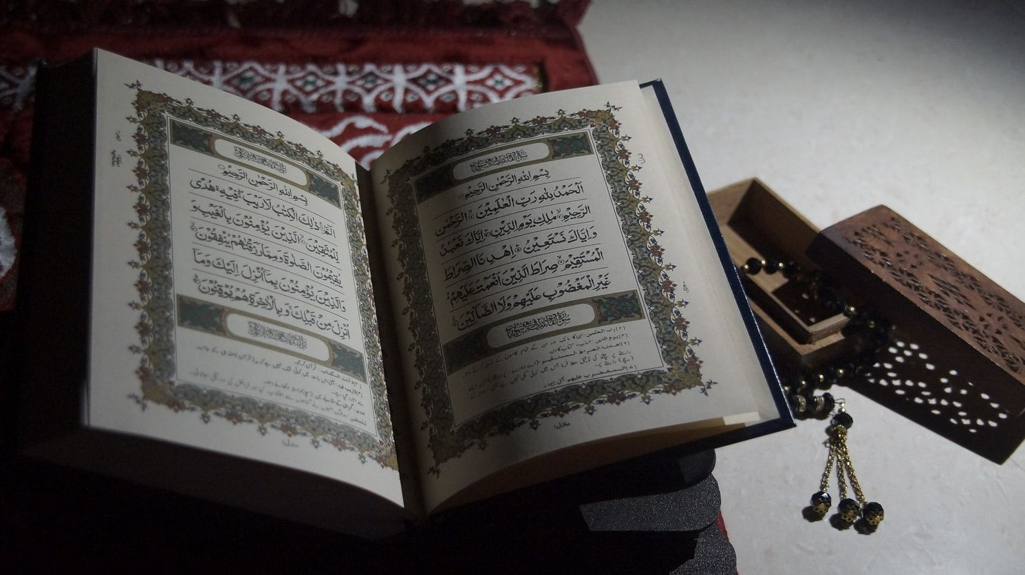Al Quran, Bacaan Mahasempurna