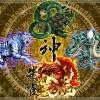 Bukan Hanya 12 Shio, Ada Juga 4 Rasi Bintang Versi Horoskop China