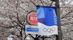 Buah Simalakama Tokyo 2020