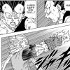 Dragon Ball Super Chapter 75: Ultra Ego, Kekuatan Baru Vegeta
