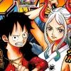 Spoiler One Piece Episode 991: Luffy Melawan Yamato, Pengeksekusian Momosuke!