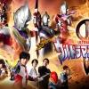 Ultraman Trigger adalah Multiverse Ultraman Tiga?