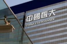 Evergrande, Ketika Gunungan Utang Mengguncang Negeri China