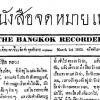 Monarki Absolut: Mengulik Sejarah Kebebasan Pers di Thailand