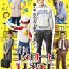 """Memotret Kehidupan Bocah 5 Tahun Hidup Sebatang Kara di """"Kotaro Lives Alone"""""""