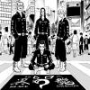 Spoiler Tokyo Revengers Chapter 226: Masa Lalu Wakasa dan Benkei Terungkap!