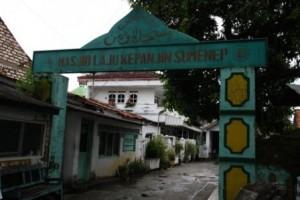 Masjid Laju Kepanjen, Masjid Pertama Kraton Sumenep