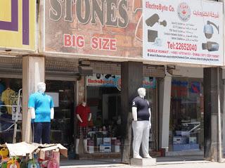 Jalan-jalan Nonton Toko XXX-L di Kuwait