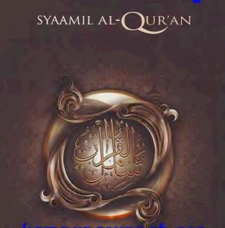 Software Al-Qur'an Per kata Free Download