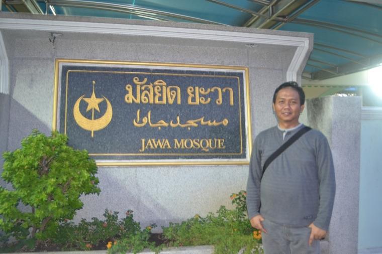 Menengok Masjid Jawa di Bangkok