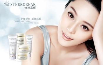 Tiga Elemen Pengecoh Pada Iklan Produk Kosmetik Kompasiana Com