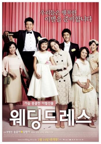 Film Korea Wedding Dress Oleh Bukan Bintang Jatuh Kompasiana Com
