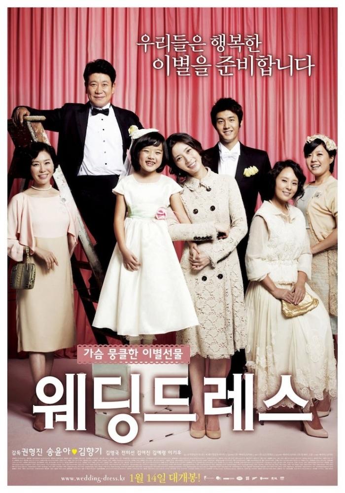 Film Korea: Wedding Dress