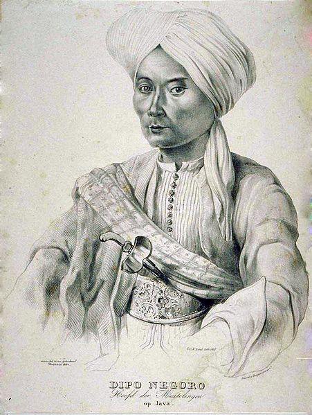 Pangeran Diponegoro, Pahlawan dan Pemimpin Teladan Bangsa