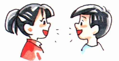 Logat dan Bahasa Gaul Anak Medan