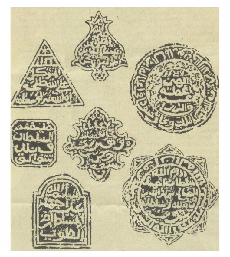 Jejak Penyebaran Islam dalam Stempel Kerajaan Bone